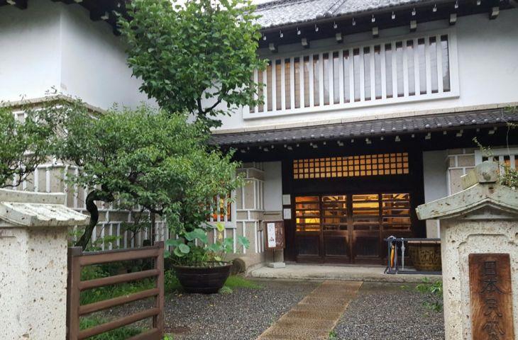 Mingei Museum Tokio